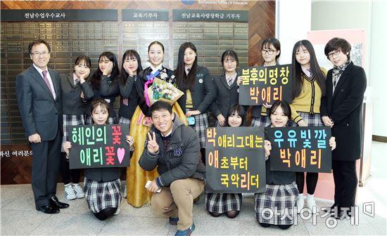 전남도교육청(교육감 장만채)은 6일 본청에서 국악인 박애리 씨를 교육기부헌액자로 선정하고 헌액식을 가졌다.
