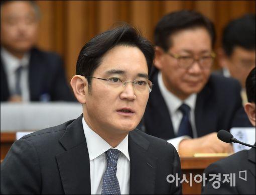 """[재계총수 청문회] 이재용 """"삼성 미전실 해체""""…대대적 조직개편 예고 (상보)"""