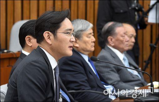 [포토]답변하는 이재용 부회장