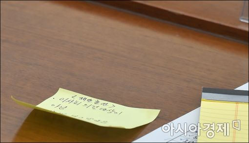 [포토]김승연 회장의 모범 답안?