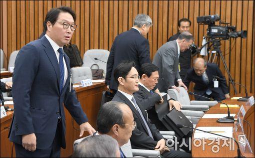 [포토]청문회 출석한 최태원 회장