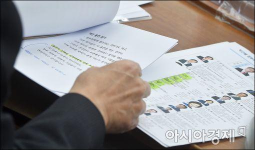 [포토]회장님의 모범답안