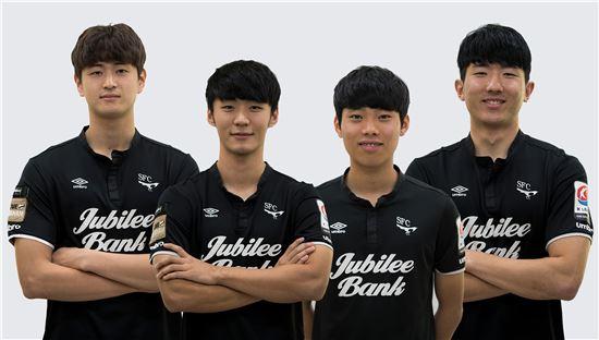 성남FC 문지환, 김윤수, 고병일, 이현일 [사진=성남 구단 제공]