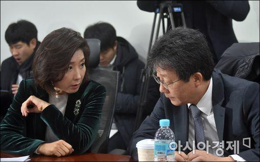 與 비주류, 나경원 원내대표·김세연 정책위의장 후보 추천
