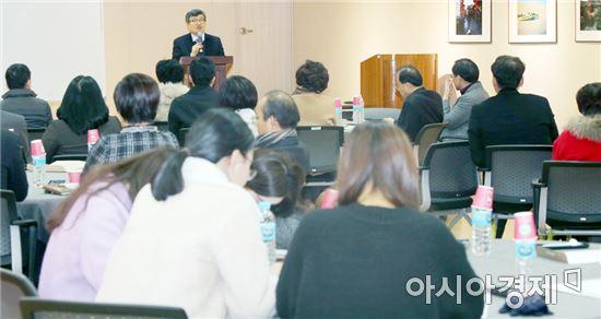 호남대 공자학원CFP, 박상철 부총장 초청 특강