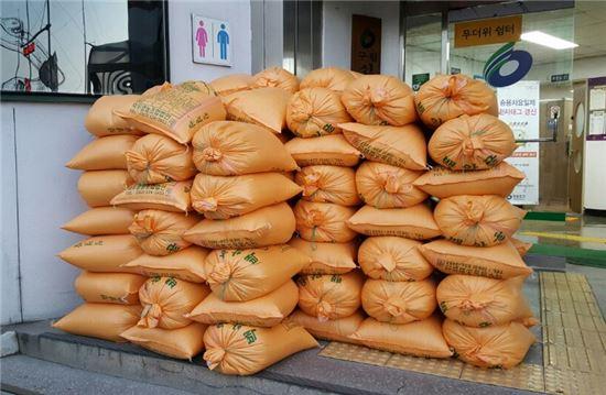 쌀 100포대