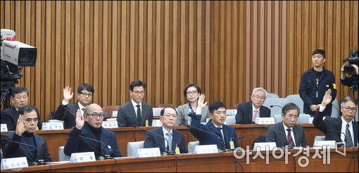 최순실 국정농단 관련 국조특위 2차 청문회