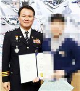 함평경찰, 함평군 CCTV 관제센터 요원 감사장 수여
