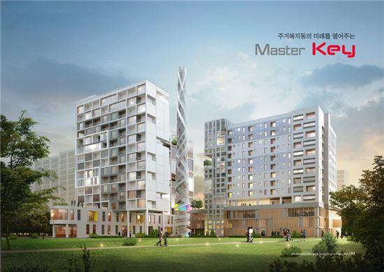 '제4회 주택설계·기술 경진대회'에서 아이디어 분야 대상을 받은 한빛엔지니어링 건축사사무소의 '주거복지동 미래를 열어주는 Master Key'(제공: LH)