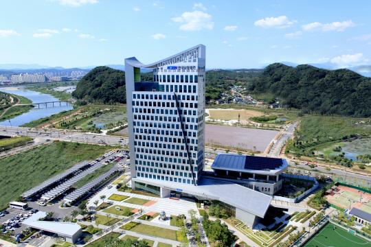 한국남동발전 사옥
