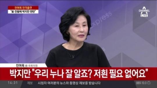 사진=채널A '뉴스특급' 방송화면 캡처