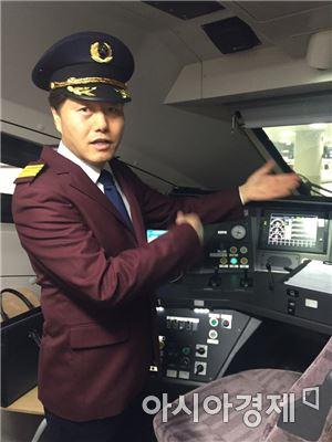 """▲오전 5시10분 출발하는 목포행 SRT 열차를 운전하는 홍석의 기장은 """"목적지까지 안전하고 편안하게 승객들을 모실 수 있도록 최선을 다하겠다""""고 포부를 밝혔다. 홍 기장이 운전실에서 계기판을 설명하고 있다."""