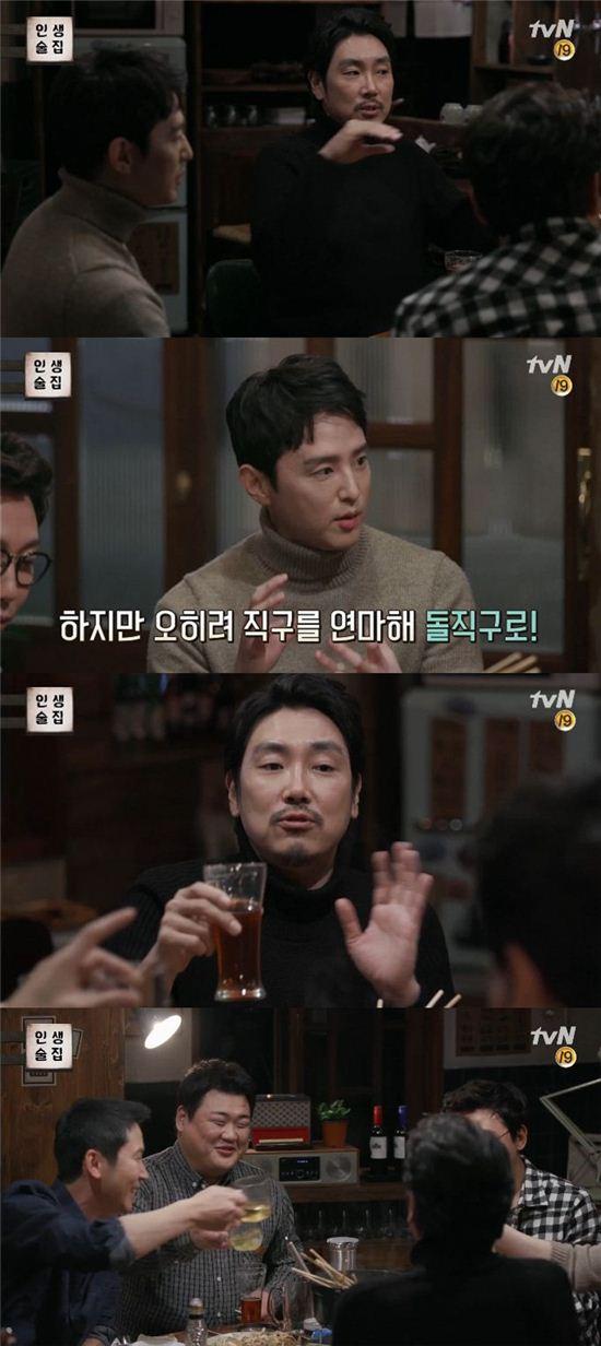 ▲'인생술집' 조진웅, 권율 (사진=tvN 방송화면 캡쳐)
