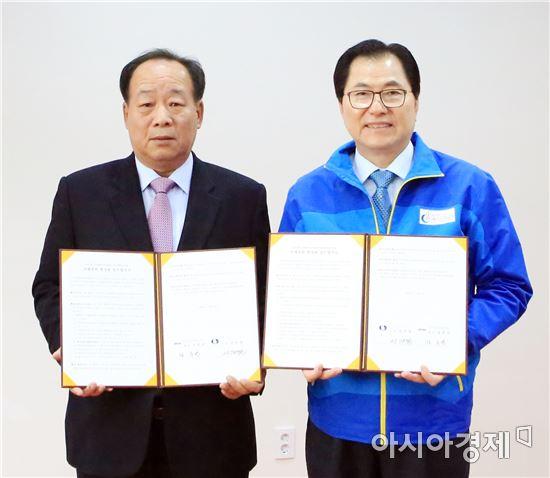 완도군↔ 한국대표여행사연합회,해조류박람회 성공개최 MOU체결