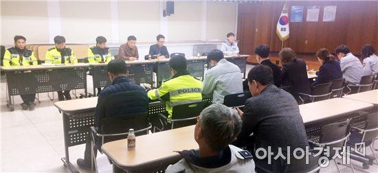 함평경찰 보라데이, 가정폭력·아동학대예방 간담회 실시