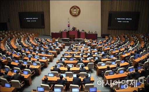 """野4당 체제의 출현…""""'국회선진화법' 방패마저 사라진다"""""""