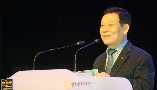 윤장현 광주시장,세계인권선언 제68주년 기념식 참석