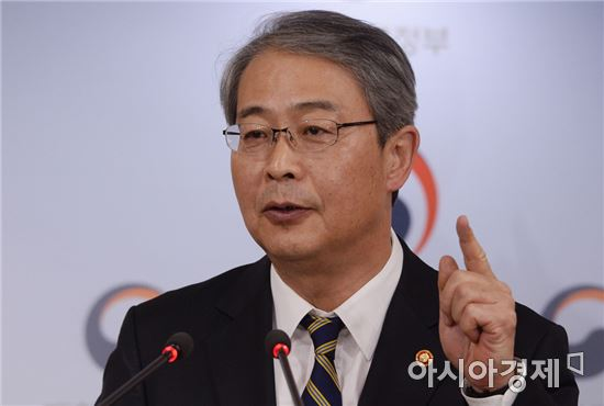 """[탄핵 가결]임종룡 """"민생안정 집중…비상시국 자세로 임할 것"""""""