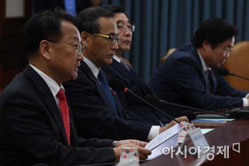 [포토]긴급 경제관계장관회의