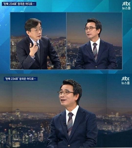 손석희 유시민. 사진=JTBC '뉴스룸' 방송 캡쳐