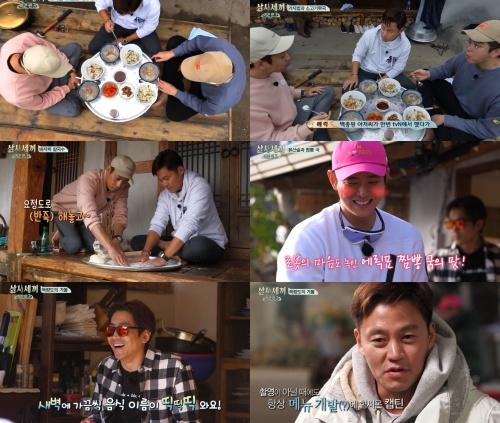 에릭 윤균상 이서진. 사진=tvN '삼시세끼3' 방송 캡쳐