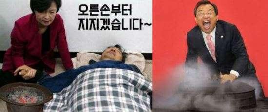 이정현 장 지진다. 사진=온라인 커뮤니티 캡쳐