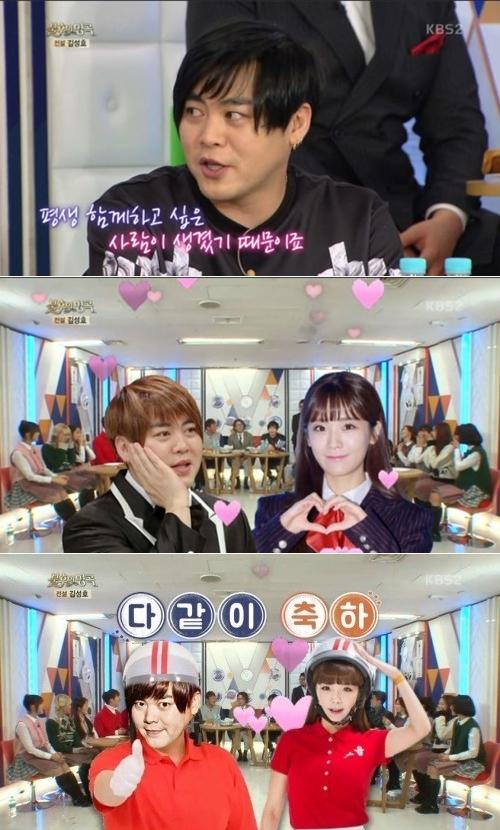 문희준 소율. 사진=KBS2 '불후의 명곡' 방송 캡쳐