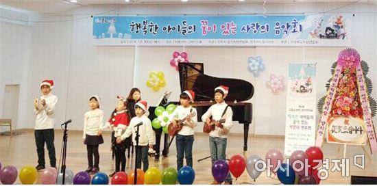 전주시 드림스타트 클래식악기수업 발표회 개최