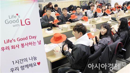 ▲LG전자 임직원들이 점심시간을 활용해 아프리카 어린이들에 전달할 모자를 만들고 있다.(제공=LG젅)