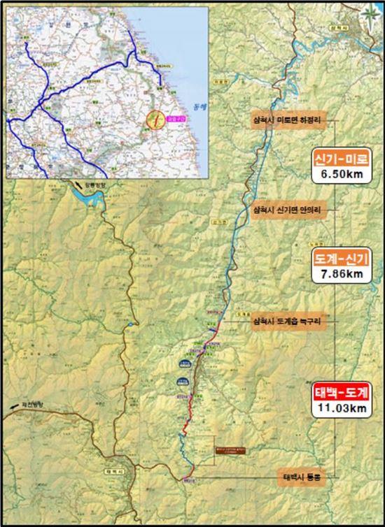 국도38호선 태백시~삼척시 구간(태백~도계) 위치도.