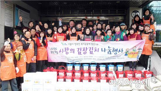 광주 광산구 첨단1동 주민들 쌀·김치 나눠