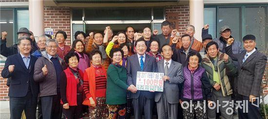 함평군 해보면 월현마을(이장 정문귀) 주민들이 안병호 함평군수에게 이웃돕기성금 100만원을 전달했다.