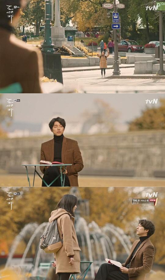 공유 김고은. 사진=tvN '도깨비' 방송 캡쳐