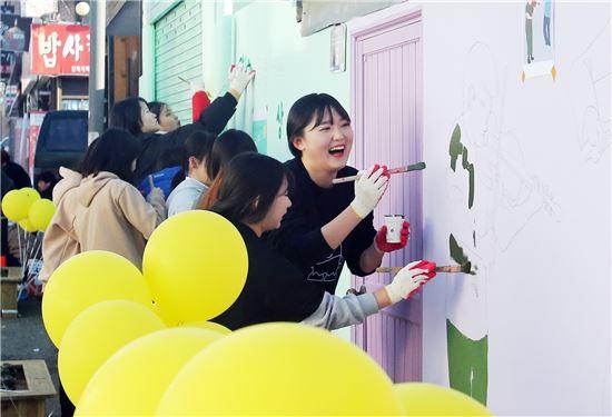 """[포토]광주시 동구, 함께해요 상쾌한 거리 """"벽화 플래시 몹"""""""