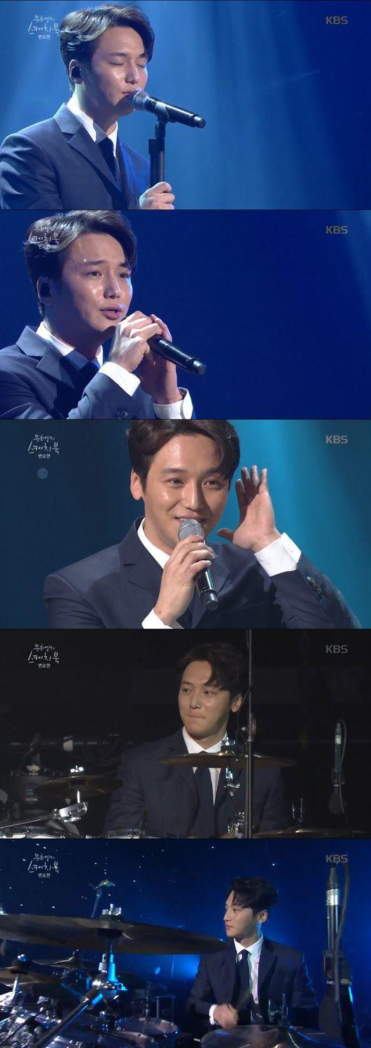 변요한. 사진=KBS2 '유희열의 스케치북' 방송 캡쳐