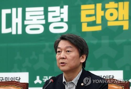 안철수 국민의당 전 대표가 11일 오후 국회 당대표실에서 기자간담회를 하고 있다.(사진=연합뉴스)