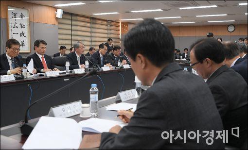 [포토]금융위, 금융시장 변동 '예의주시'