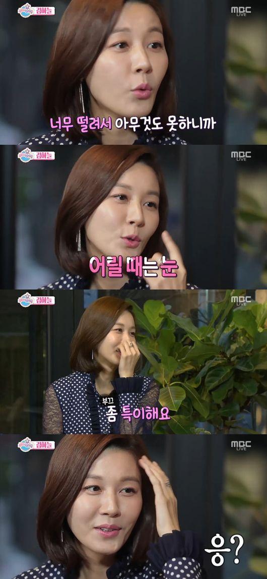 김하늘. 사진=MBC '섹션TV 연예통신' 방송 캡쳐