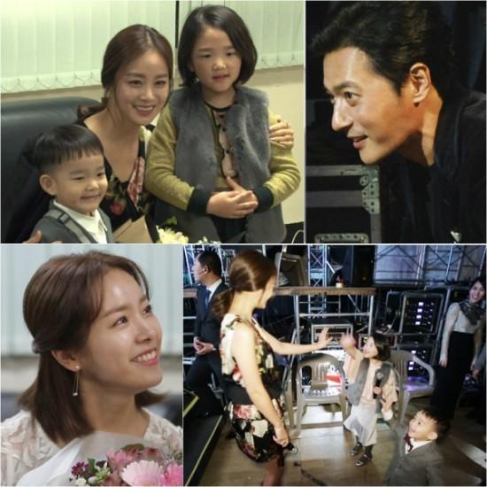 다을 소을 김태희 장동건 한지민. 사진=KBS2 '슈퍼맨이 돌아왔다' 제공