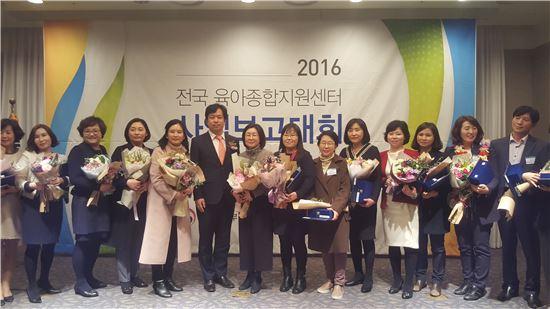 우수센터 선정 수상