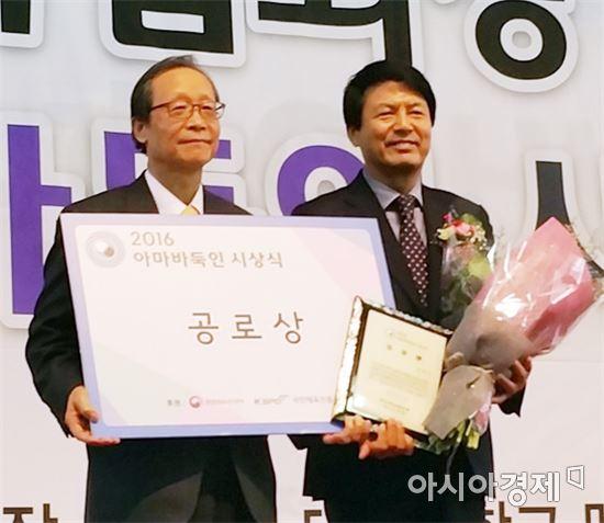 김종규 부안군수(오른쪽)가 한국 아마바둑 발전 등에 기여한 공로로 대한바둑협회로부터 공로상을 받았다.
