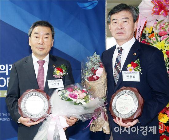 전라남도의회 임명규 의장(왼쪽)과 배종범 보건복지환경위원장이 12일 국회 헌정회관에서 열린 2016 CREATIVE KOREA 대상 시상식에서 공약이행과 지역발전에 기여한 공로로 대상을 수상했다. 사진제공=전남도의회