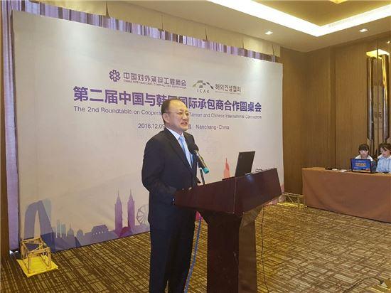 박기풍 해건협 회장이 제2차 한·중 해외건설협력포럼에서 축사를 하고 있다.(사진= 해건협)