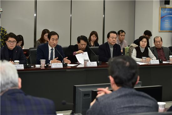 서울시 자치구 민생안정대책회의