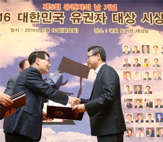 성장현 용산구청장(오른쪽)이 유권자 대상을 수상했다.
