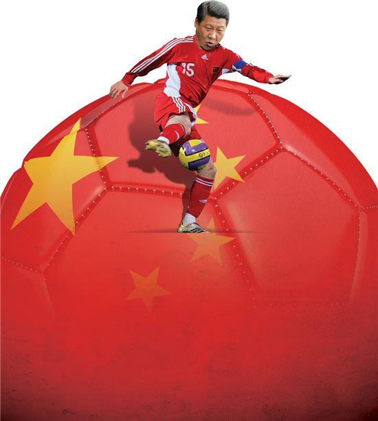 중국, 2050 월드컵 우승! 축구굴기 '新長征'