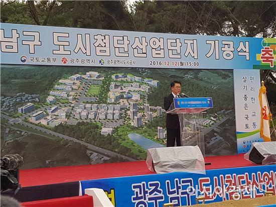 국토교통부 강호인 장관은 12일 광주 남구 도시첨단산업단지 기공식에 참여해 축사를 하고 있다.