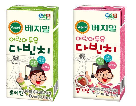 정식품, 성장기 어린이 맞춤형 두유 '베지밀 어린이두유 다빈치' 출시