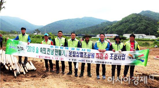 진도군, '숲속의 전남 만들기' 주민공모사업 선정