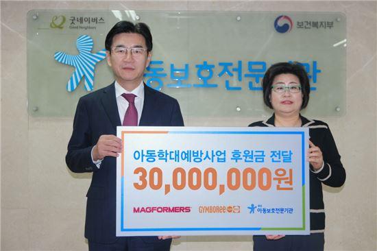 한국짐보리㈜짐월드 박기영 대표(왼쪽)와 장화정 중앙아동보호전문기관 관장